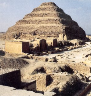 Djoser's Step Pyramid (Egypt)